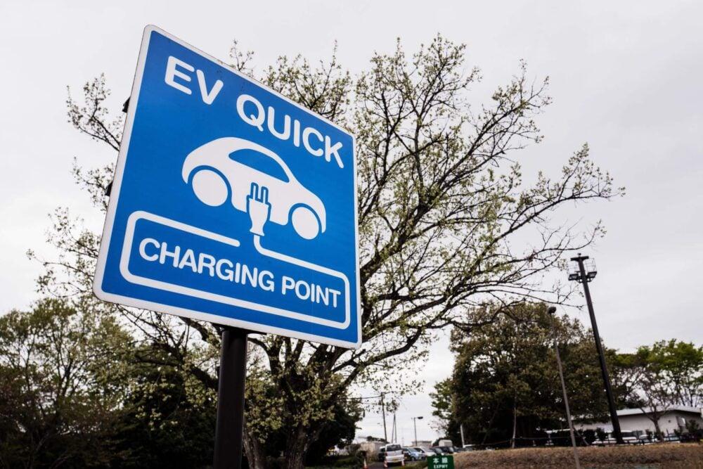 EV 電気自動車 充電スタンド 標識