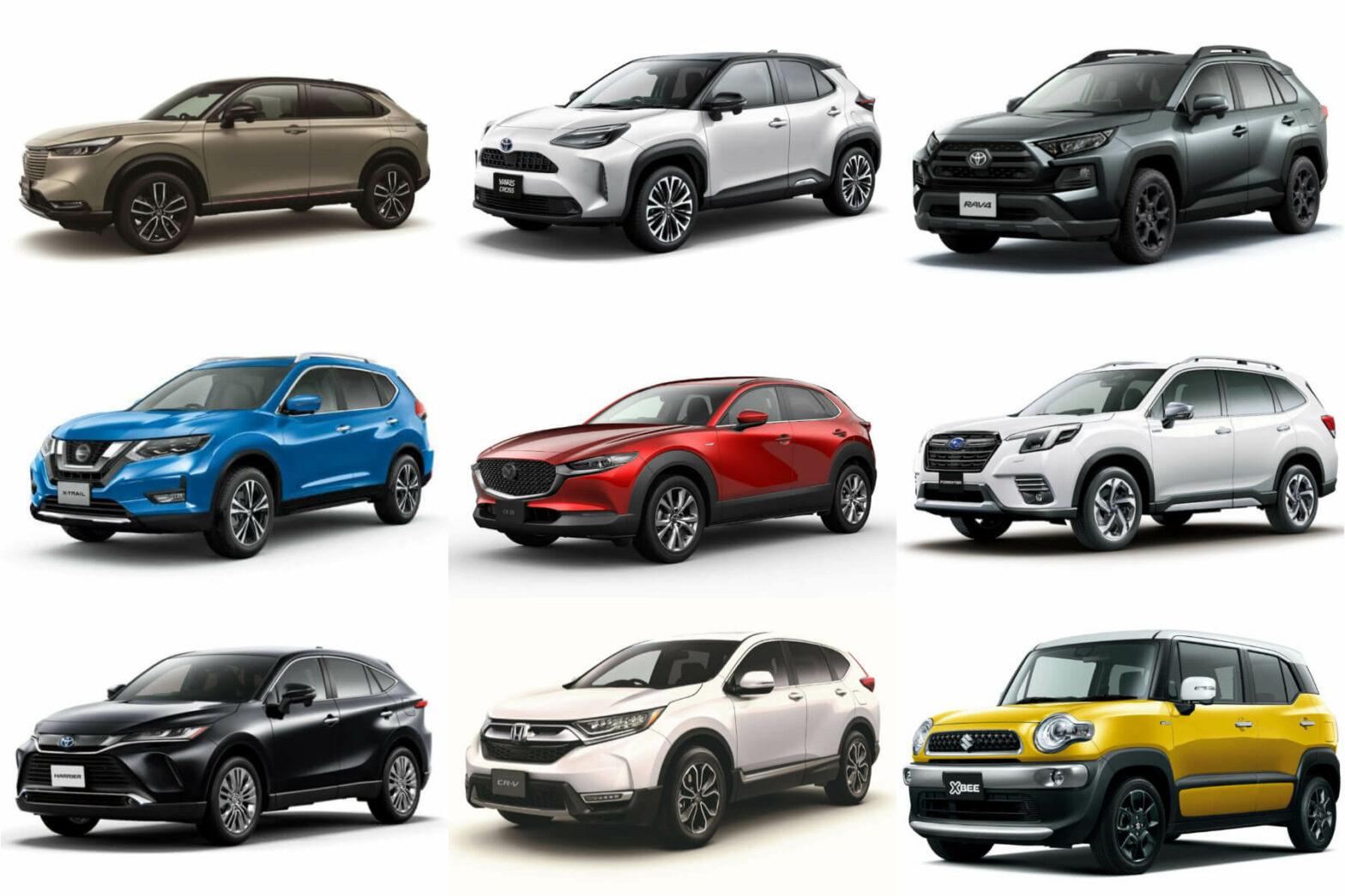 国産ハイブリッドSUV 全13車 燃費ランキング 2021年最新情報