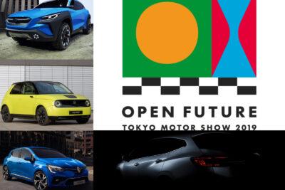 【東京モーターショー2019】130万人来場で大成功|出展車を一覧で振り返り