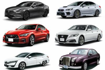 新車で買える国産セダン全23モデル一覧【2021年最新情報】