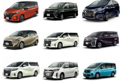 新車で買える国産ハイブリッドミニバン全11車種 燃費ランキング 2021年最新情報