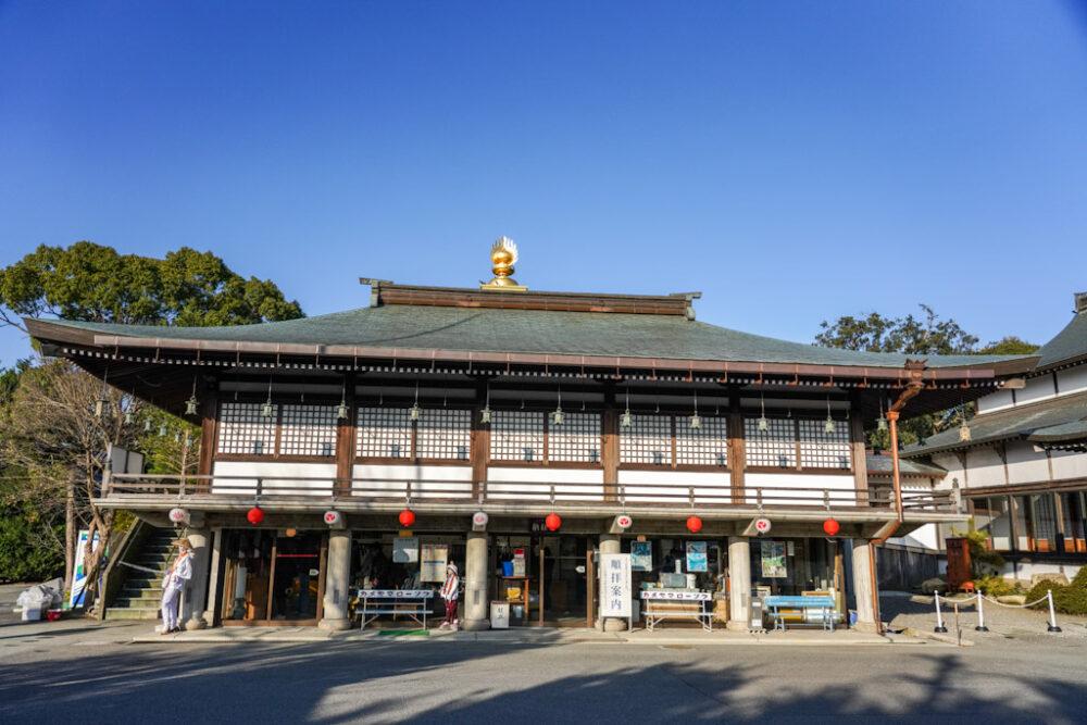 お遍路(四国霊場88ヶ所)第1番札所 霊山寺の社務所
