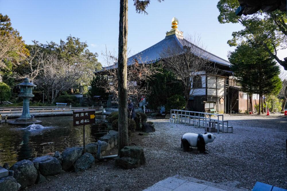 お遍路(四国霊場88ヶ所)第1番札所 霊山寺の明治の庭