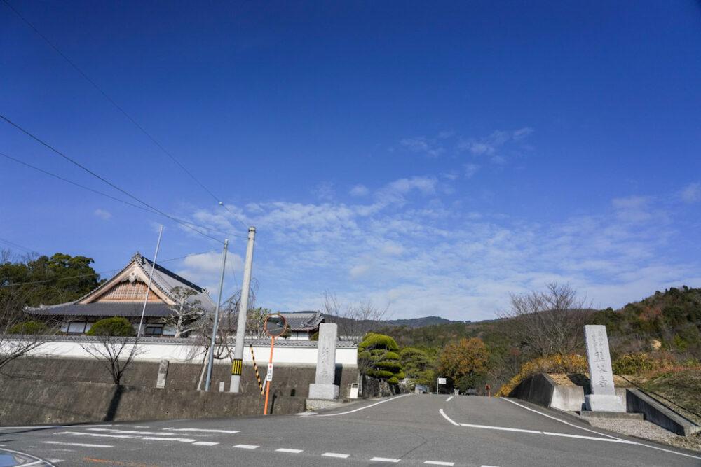 お遍路 第8番札所 熊谷寺の入口
