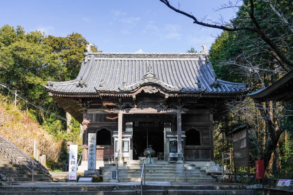 お遍路 第8番札所 熊谷寺の本堂