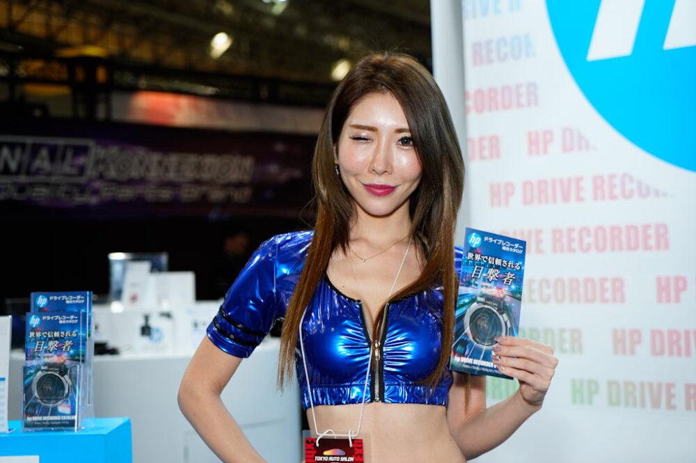 東京オートサロン2020 Elut&hpドライブレコーダー コンパニオン