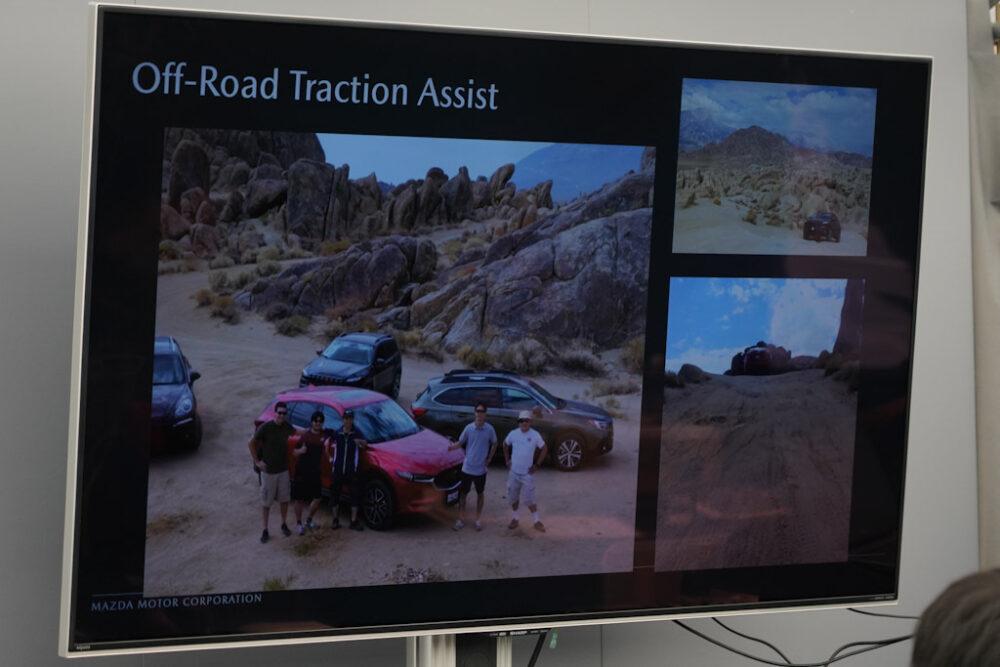 マツダ SUV オフロード試乗会プレゼンスライド。北米での開発