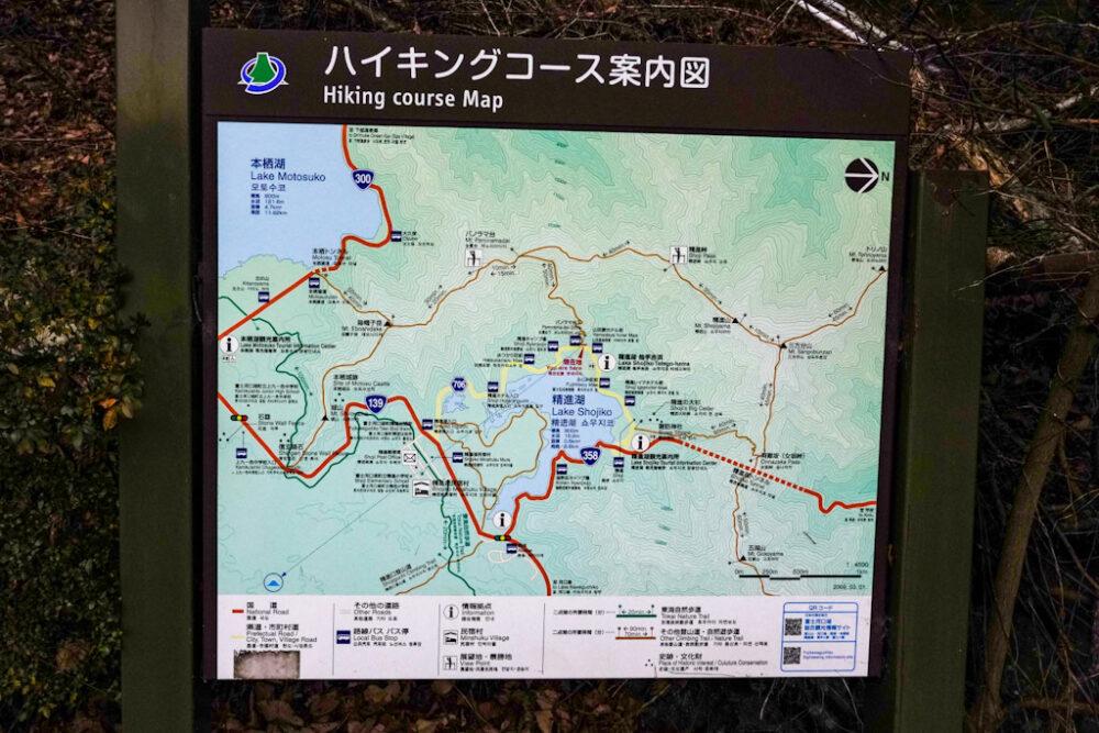 精進湖ハイキングコース案内図