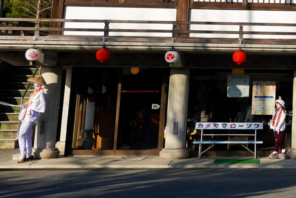 お遍路(四国霊場88ヶ所)第1番札所 霊山寺のお遍路さんの姿をした女のマネキンと女の子のマネキン
