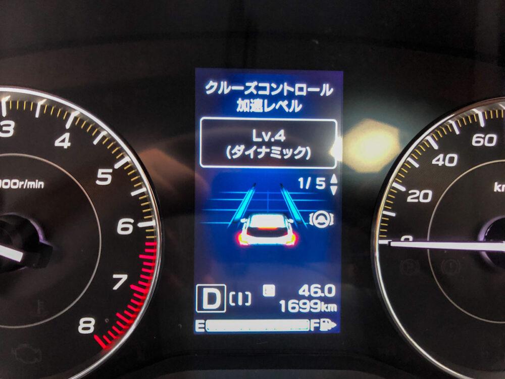 スバル インプレッサ G4のメーターパネル内のクルーズコントロール加速レベルの表示
