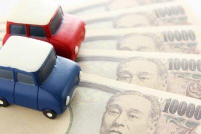 車を売るなら絶対に知っておくべき車買取の注意点!査定額を知るおすすめの方法も