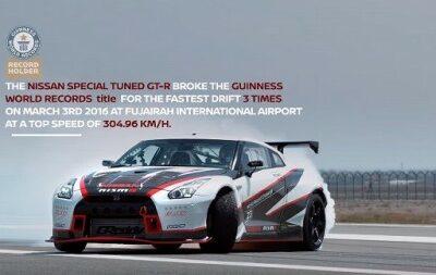 1380馬力の日産GT-Rがギネス世界記録!300km/h超の高速ドリフトを披露【動画】