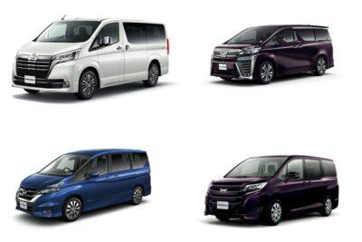 【8人乗りのミニバン】新車全12車種一覧比較&口コミ評価 2020年最新版