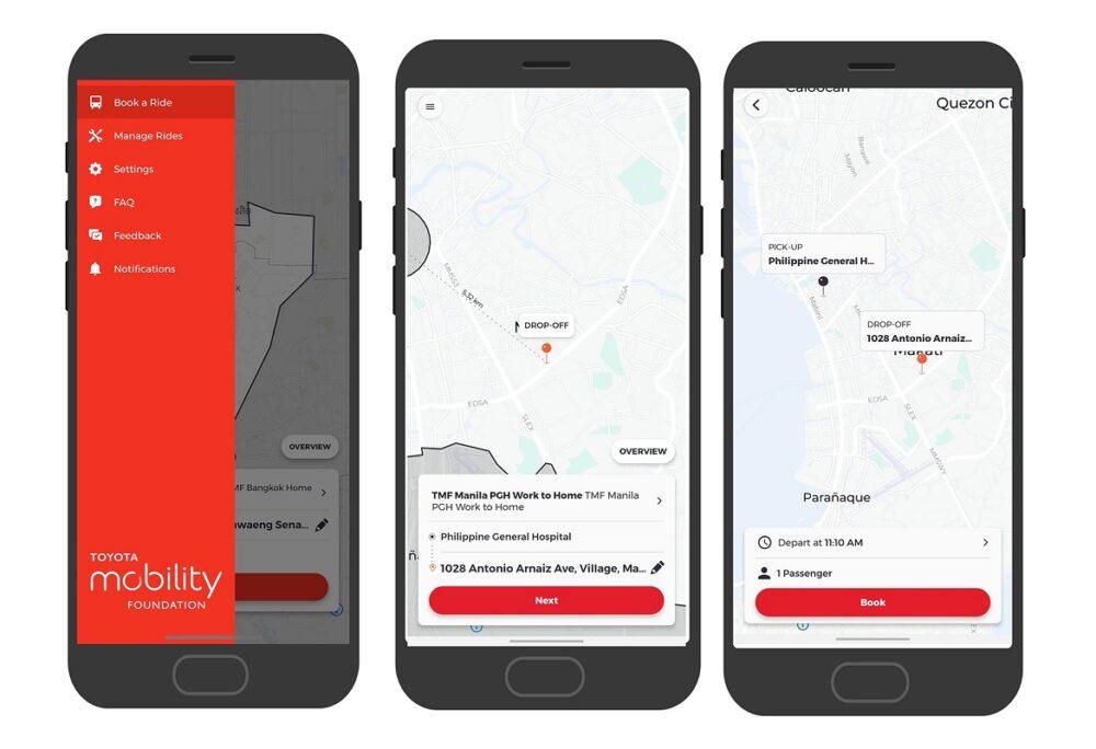 送迎サービスのスマホアプリ画面