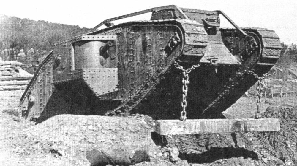 Mk. IV戦車