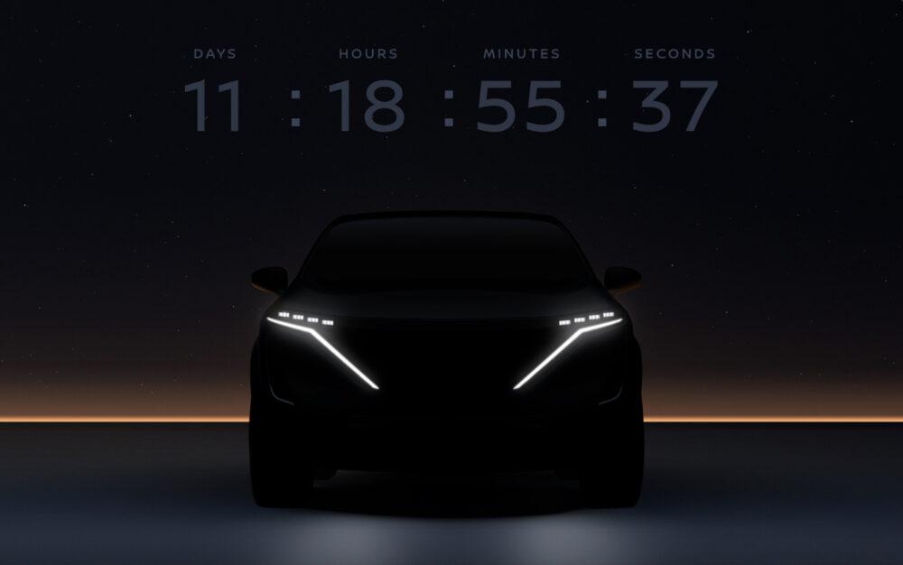 日産自動車 新型アリア発表予告特設サイトのスクリーンショット。