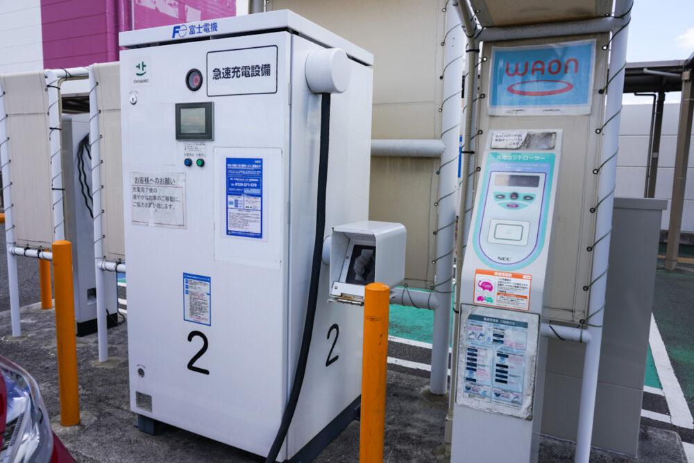 「イオンモール 四日市北店」の富士電機製の充電器