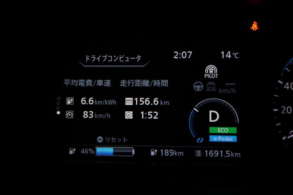 日産リーフe+のドライブコンピューター画面