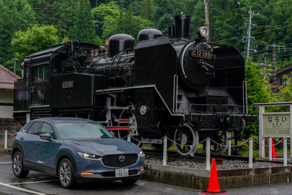 C12型蒸気機関車とCX-30 奈良井宿にて