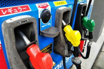 【ガソリンの種類】レギュラー・ハイオク・軽油の違いとは?