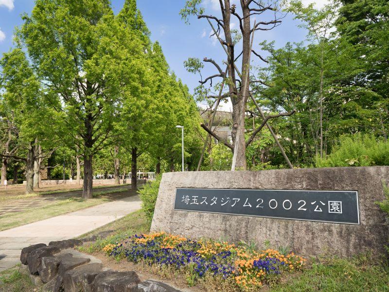 埼玉スタジアム 公園