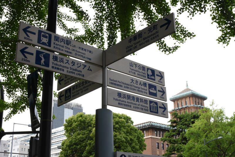 横浜スタジアム周辺の案内板