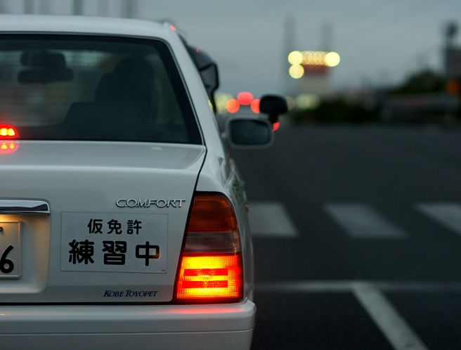 仮免練習中の車