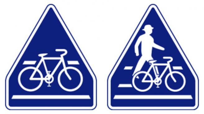 自転車横断帯標識