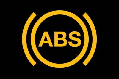 ABSとは?ランプ(警告灯)点灯の原因と消し方 仕組みも解説