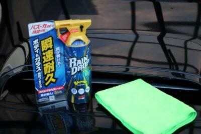 ソフト99のレインドロップを実際に使って評価!洗車機との違いも検証