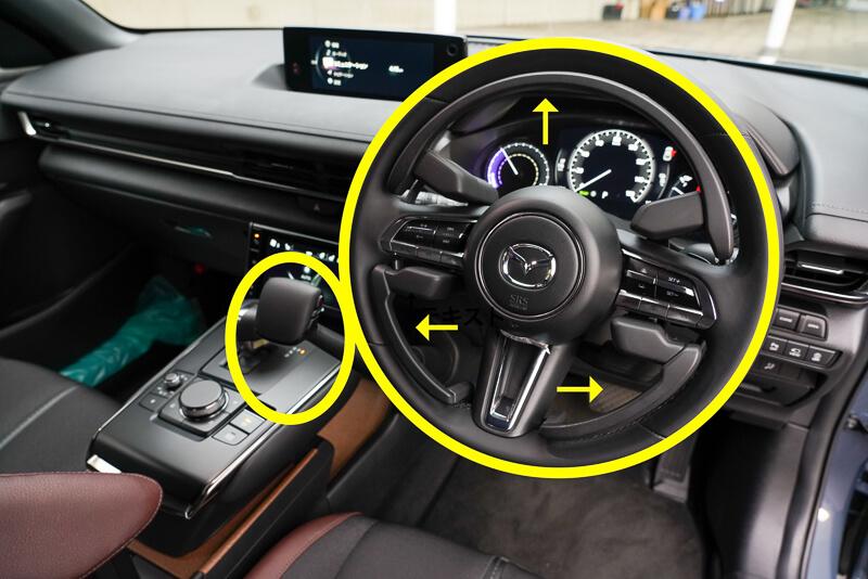 MX-30 手動運転車 ステアリングと手動ブレーキ