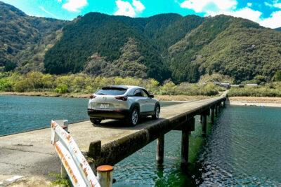 四万十川「沈下橋」をマツダ MX-30 EV Modelで渡る 超絶景ドライブレポート
