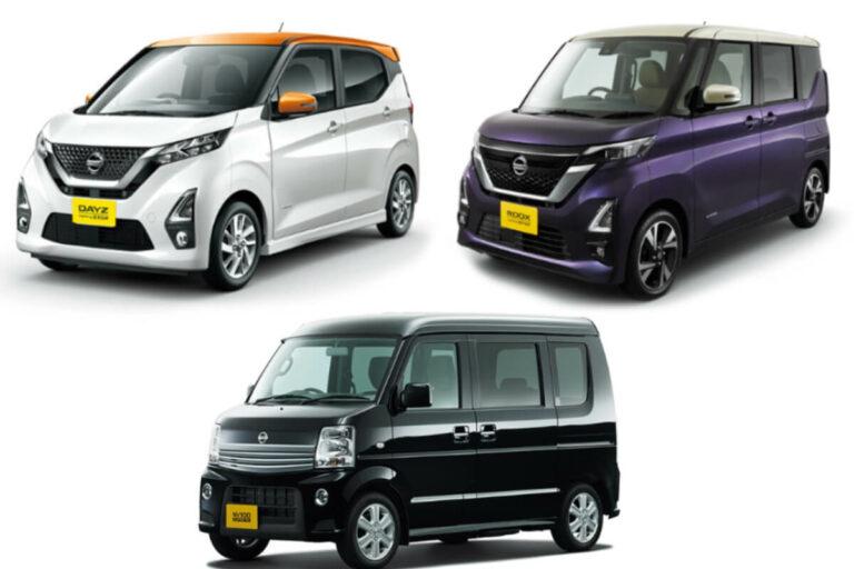 新車で買える日産の軽自動車一覧┃三菱との合弁会社NMKVとは?