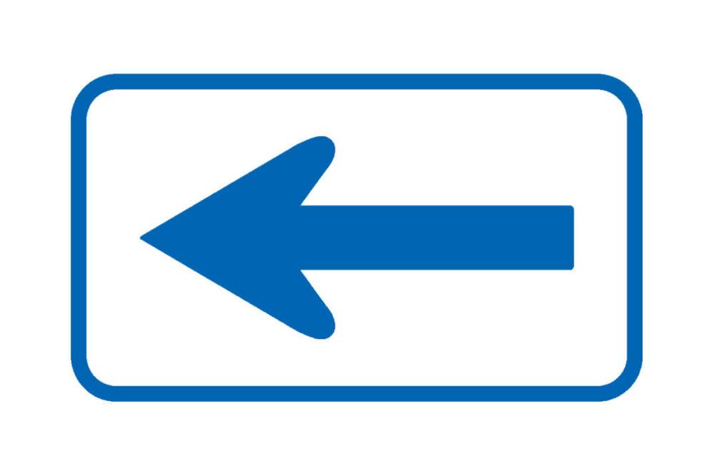 左折可の標識