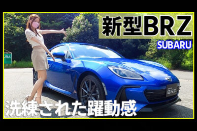 【#みぃぱーきんぐの車紹介】スバル新型BRZの外装・内装を徹底的にチェック!