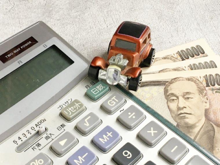 お金とミニカー