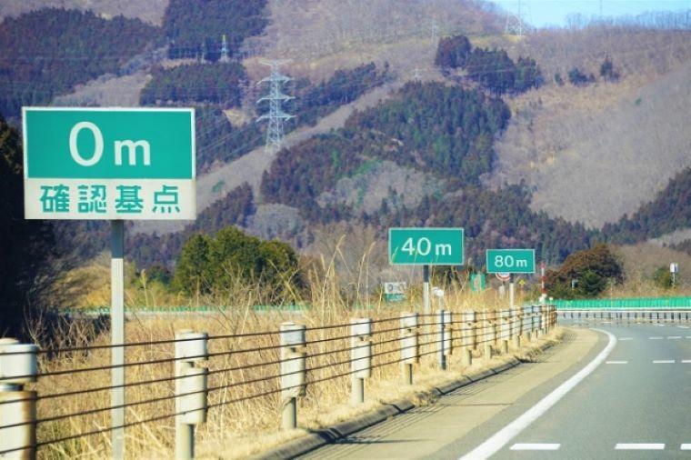 山形の高速道路